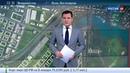 Новости на Россия 24 Баллада о квадратном метре
