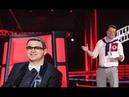 Кастинг на Шоу Голос 2018 Гарик Харламов Порвал Зал! Пародия на Камеди Клаб