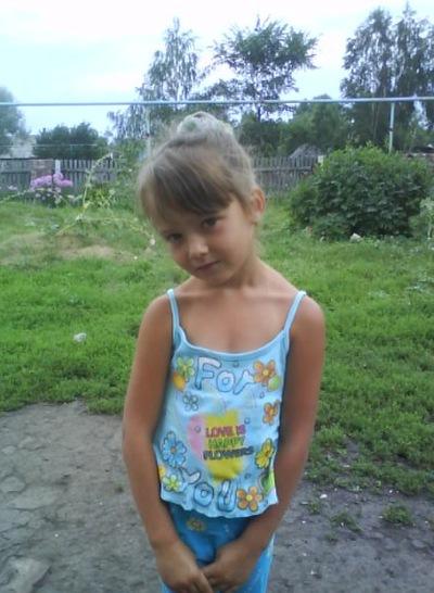 Настя Родина, 18 августа , Елец, id49911040