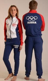 5dd4672d Спортивные костюмы под заказ. ТОЛЬЯТТИ. | ВКонтакте