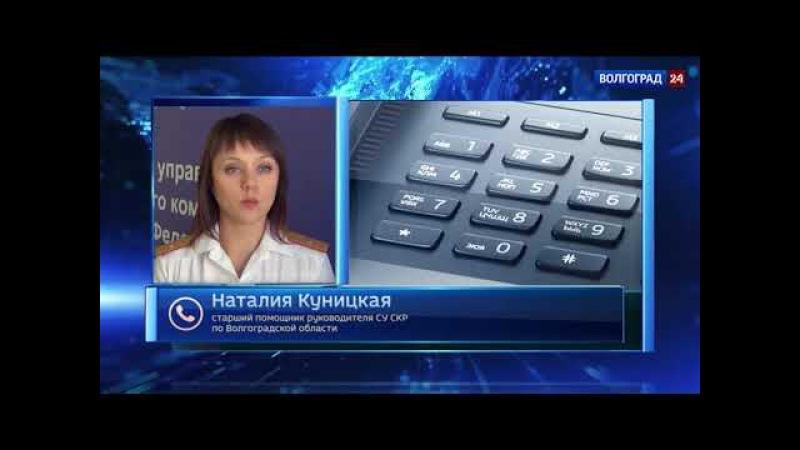 В Волжском объявлено вознаграждение за помощь в розыске двух местных жительниц