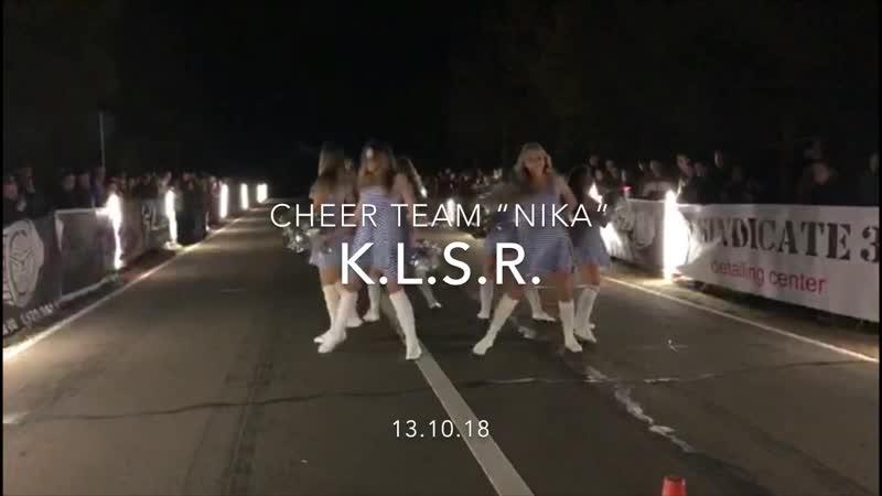 Dance Club NIKA - K.L.S.R.
