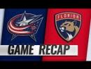 НХЛ - регулярный чемпионат. «Флорида Пантерз» - «Коламбус Блю Джекетс» - 4:5 (1:2, 3:1, 0:2)