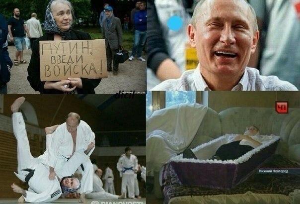 Сбившего женщину водителя экс-мэра Киева Омельченко посадили под домашний арест - Цензор.НЕТ 9438