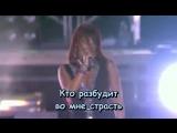 RBD - Quiero poder (Russian subtitles)