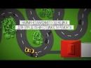 Дорожные ямы инструкция по возмещению