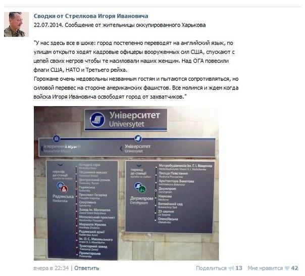 Ночью в Донецке были слышны взрывы тяжелой артиллерии, - мэрия - Цензор.НЕТ 1352