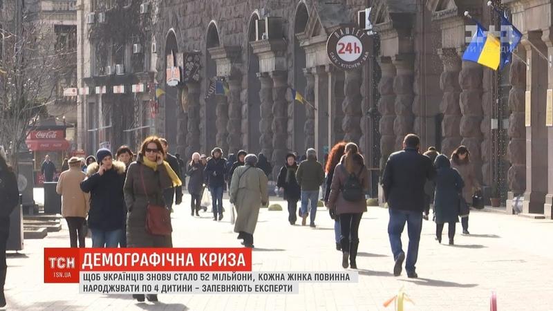 Знову 52 мільйони Гройсман поставив завдання Кабміну збільшити кількість українців