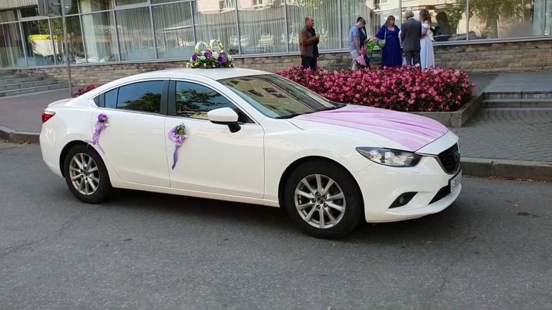 Белая Mazda 6 в свадебном украшении 95 @auto na
