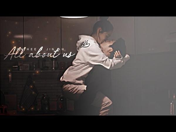 Joon hee jin ah ► all about us