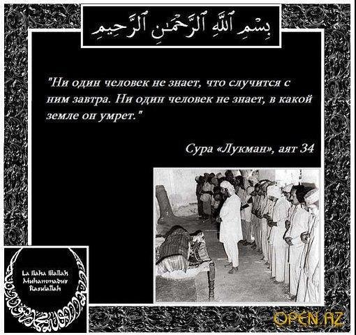 Пророк Мухаммед-Сура 22 Хадж: Скачать mp3 песни