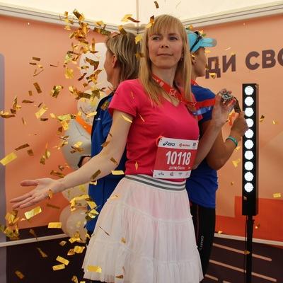Галина Серебрякова