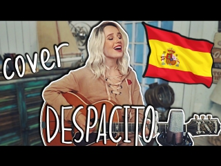 Клава Кока - DESPACITO на испанском и английском (Acoustic Cover) By Luis Fonsi, Justin Bieber