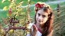 Задунайчук Уляна - Вишиванка (ВОКАЛЬНА ШКОЛА ЛАНИ ДАНЧУК) Прем''єра кліпу
