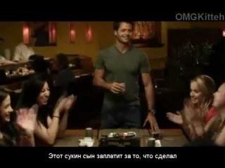 Трейлер: Любимый учитель (2010) Русские Субтитры