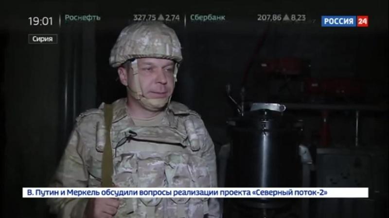 Россия 24 Боевики производили химическое оружие в сирийской Думе заявили российские военные Россия 24