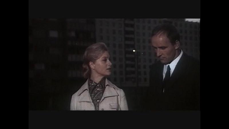 Любить человека (1972). Каждый дом как человек.