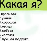 Анютка Лещишин, 23 мая , Минск, id160932804