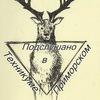 Подслушано в Техникуме Приморском