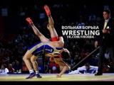 RUSSIAN AIRLINES - Junior European Championships 2018