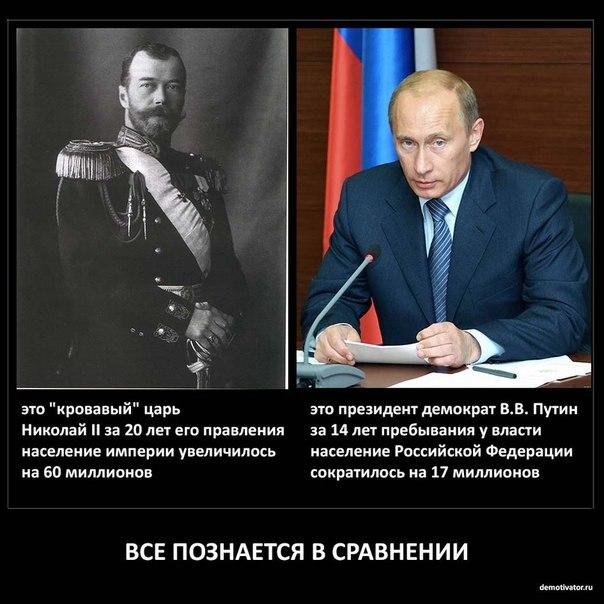 Путин любит власть больше, чем людей: Крым - только начало, аппетит приходит во время еды, - немецкие СМИ - Цензор.НЕТ 306