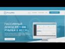 Proxyweb программа для заработка денег в интернете без вложений!