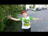 08.05.18 Дима танцует в черемухе))