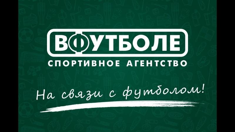 Дмитрий Каюмов. Биолог - Армавир (11)