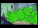 Злые птички - Angry Birds Toons 4 серия (2013) - Мультсериал, Комедия