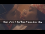 【Joey Wong X Joe Chen】Yinxia Boat Play
