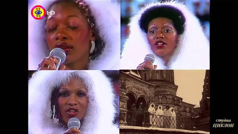 Boney M Mary's Boy Child Oh My Lord 1978 самая полная версия