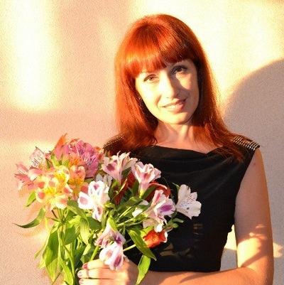 Татьяна Лапина, 3 января , Волгоград, id160457343