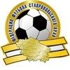 Федерация футбола Ставропольского края