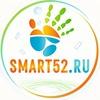 СМАРТ52.РУ - смартфоны Нижний Новгород