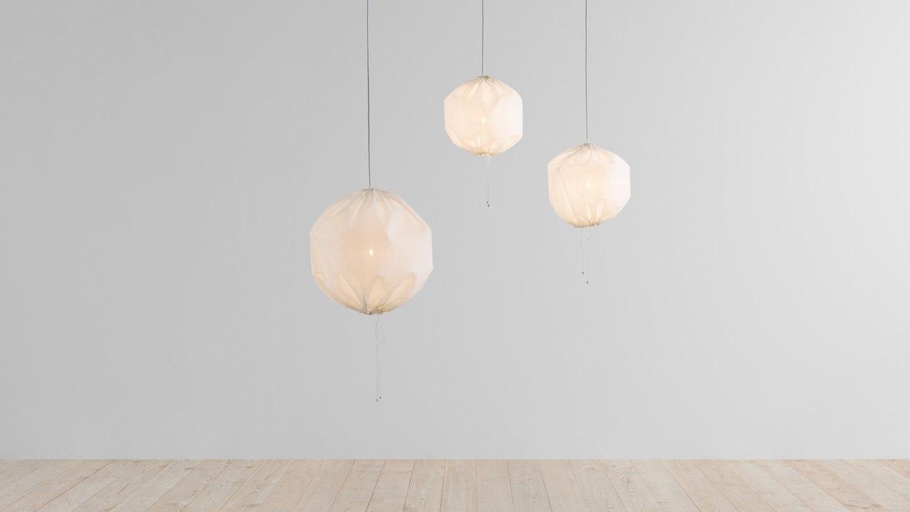 Дизайнерский светильник Kuu Lamp