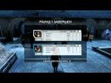 Assassins Creed Revelations Мультиплеер (14.04.13)