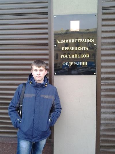 Дмитрий Сергеевич, 12 мая , Киев, id137375128