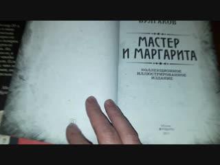 Фонарщик Эрл - Розыгрыш Книги