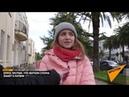 Что знают о Латвии в Абхазии