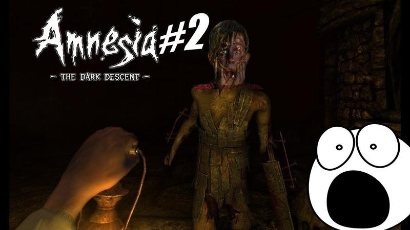 КРЕХТЯЩИЙ МУЖЛАН лучший хоррор Amnesia The Dark Descent №2 прохождение