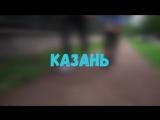 ФРЕНДЗОНА - КАЗАНЬ / 8 ДЕКАБРЯ @ BASH