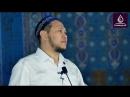 ✅ Жігіттің жігіті имам Шафеғи 🔊 Тыңдаймыз және бөлісеміз ↩