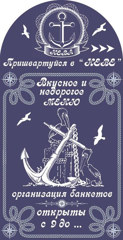 Οлег Κомиссаров, 8 июня 1995, Санкт-Петербург, id207503041