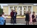 Выпускной Фотосессия Школа № 14 9 б класс Соликамск ГРЦ ПингвиН