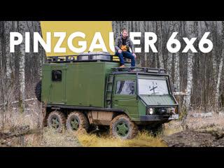 Самый крутой вездеход в мире? pinzgauer 712 тест и история