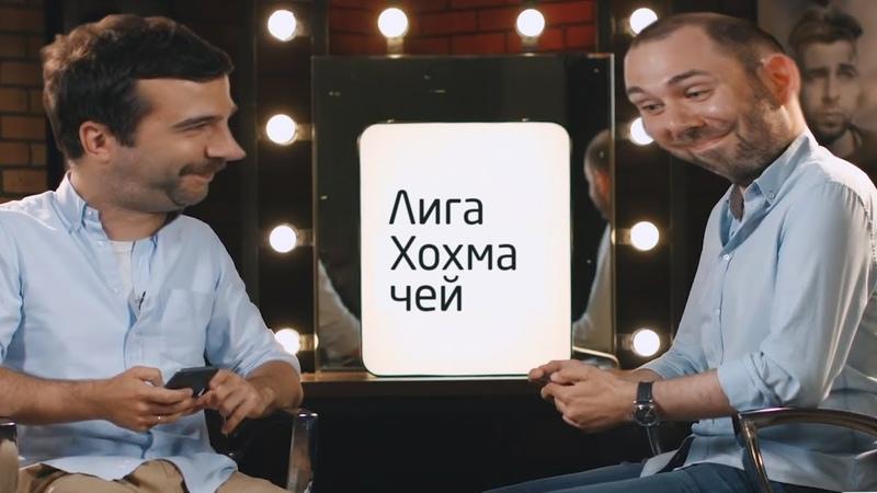 Ургант и Слепаков шутят RYTP