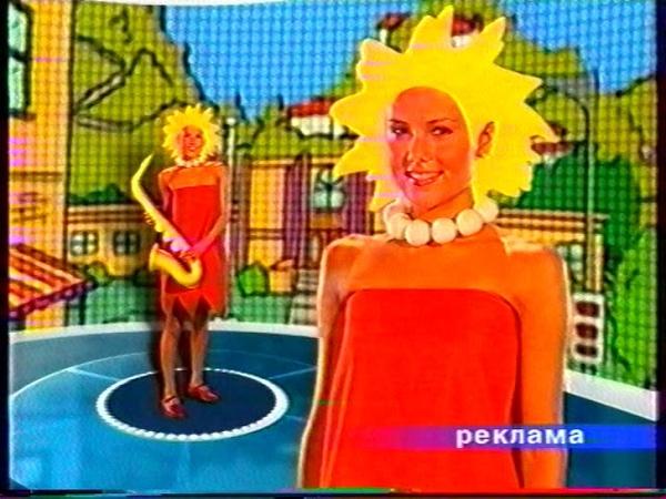 Анонсы и реклама REN TV (27.09.2003) 01