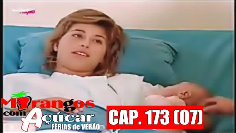 Morangos Com Açúcar 3 - C173 (07 Férias De Verão III)