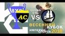 Александровский сад - Галеон (7:2), 15.04.2018, Весенний Кубок ИС