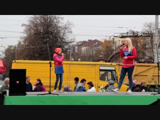 Концерт МЧС на ярмарке в Гомеле, 20.10.2018